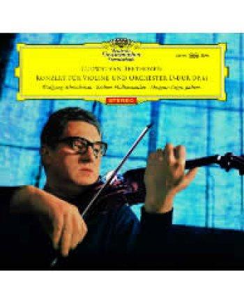 Jochum /  Concerto for Violin and Orchestra