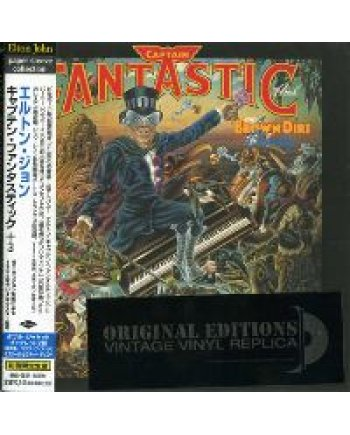 Elton John / Captain Fantastic