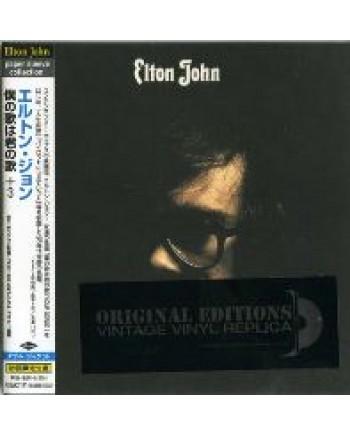 Elton John / Elton John.