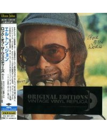 Elton John / Rock Of The Westies