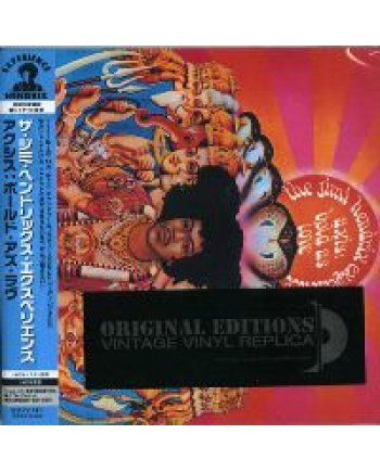 Jimi Hendrix / Axis Bold As Love